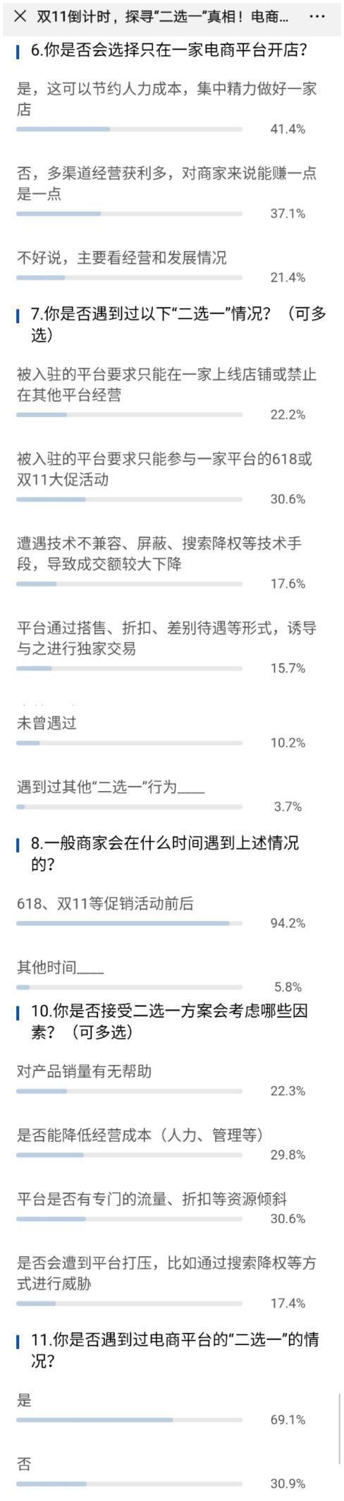 """泰亚365娱乐手机-生鲜市场资本退潮 告别烧钱模式打响""""淘汰赛"""""""