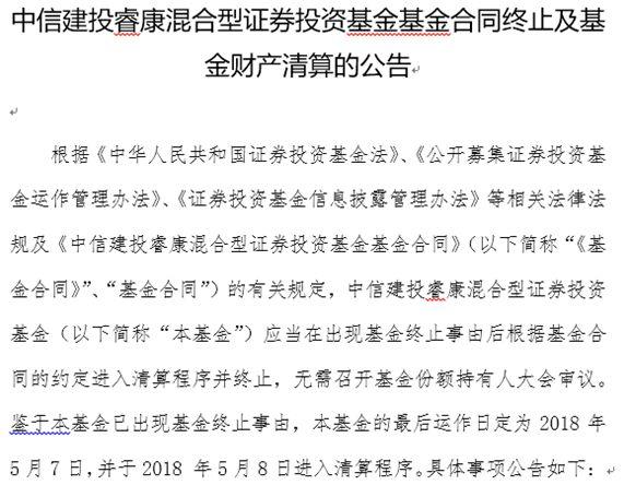 召开华安丰利18个月定期开放债券型基金持有人大会