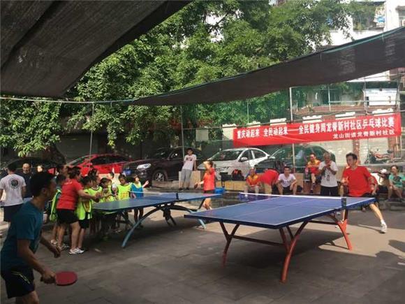 使广大群众在享受运动之乐的同时-新闻头条5dainban