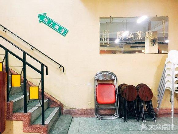 查餐厅永新坊店 图片来源:大众点评