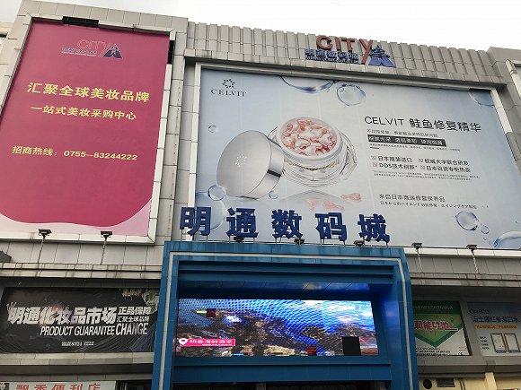 http://www.shangoudaohang.com/chukou/222046.html