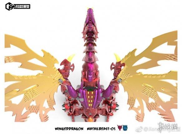 童年回忆《猛兽侠》三代霸王龙模型 霸气红色火龙!