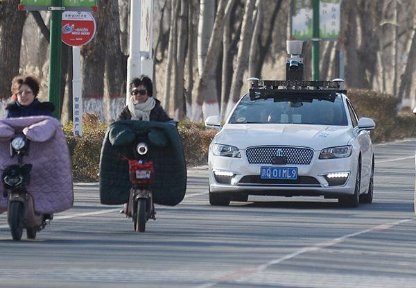 """2017年12月20日,百度无人车""""开进""""雄安新区。视觉中国 资料图"""