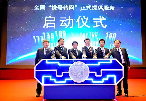 ag真人娱乐真人现场娱乐·刘强东:京东不是电商公司 年内每天要开1000家便利店