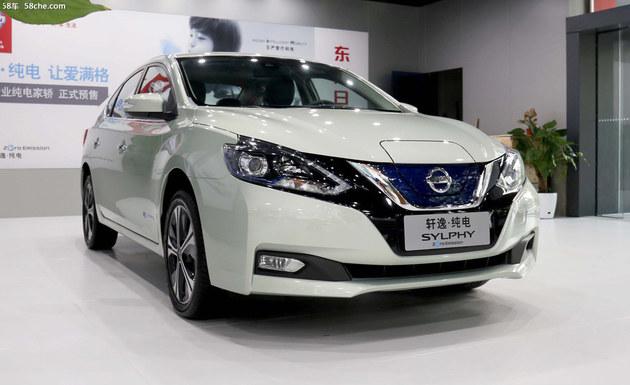 2018武汉车展 轩逸·纯电新增车型售15.3万