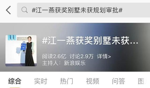 插足邓超婚姻,暗讽刘亦菲:她为什么还总是被所有男人偏爱?