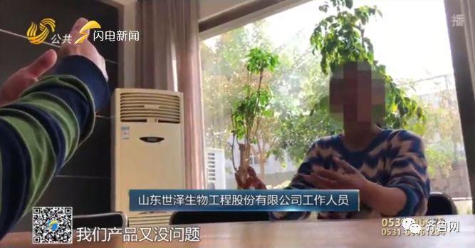 世纪娱乐场 林郑月娥:特区政府将尝试多方法改善香港道路安全