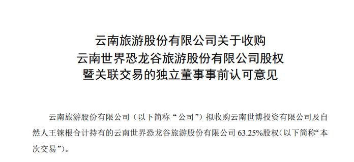 彩票手机自动投注平台·药品带量采购操作方法明确 将在北京等11个城市试点