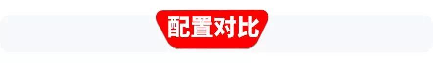 """启辰T90对比星越,作为自主品牌""""溜背""""的鼻祖究竟有多少胜算?"""