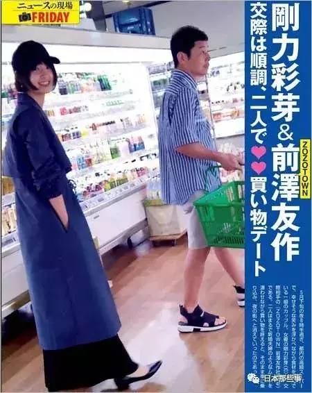 日本這幾年還挺多女星&社長的情侶,本以爲這對也好事近了。