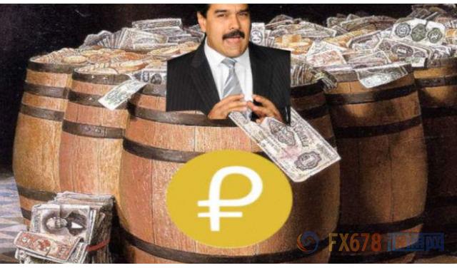 委内瑞拉经济崩溃疑美国所为 再推举措拯救经济危机