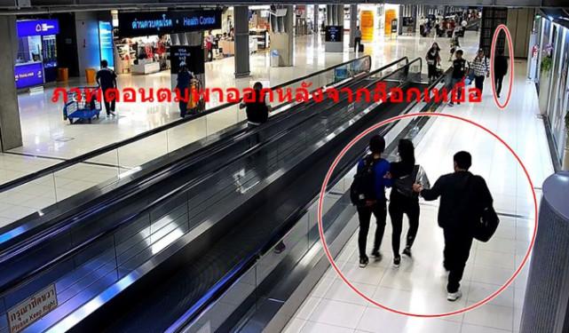 机场监控画面(泰国民族报)