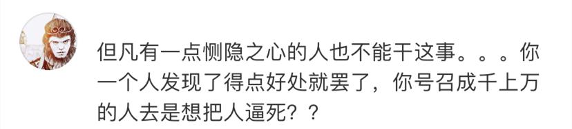manbet 手机版_才女薄命:她只活了24岁却印在日元上,小宇宙爆发14个月一举成名