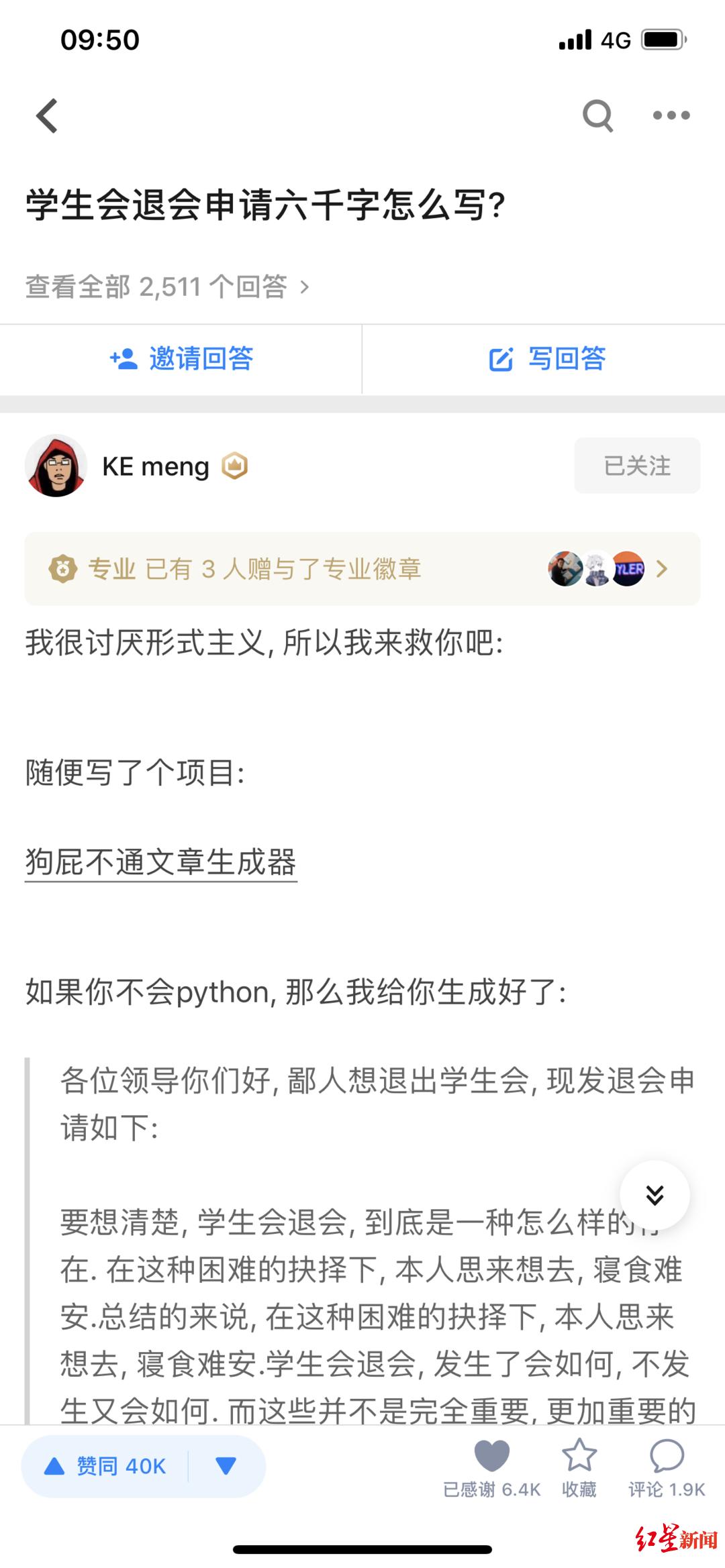 """828娱乐开户 - 广西贺州:""""三个聚焦""""推动营商环境优化"""