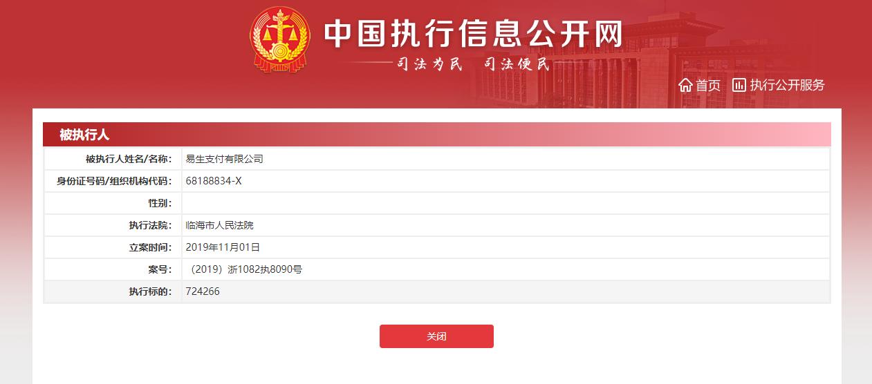mg娱乐娱城手机客户端 - 看中国各省市政府办公大楼哪家强,你觉得哪个最霸气、最低调?