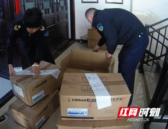 永州:江永县开展医疗卫生行业专项整治联合执法行动