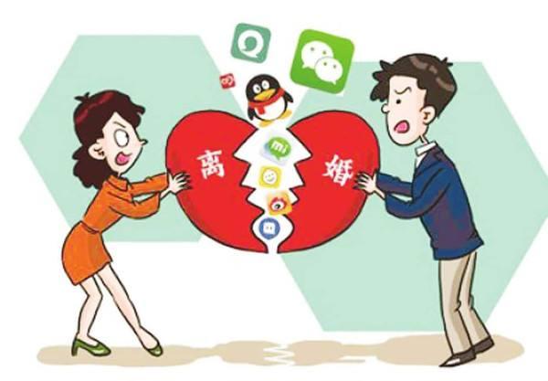 """西安市离婚司法大数据:婚姻变""""三年之痒"""""""