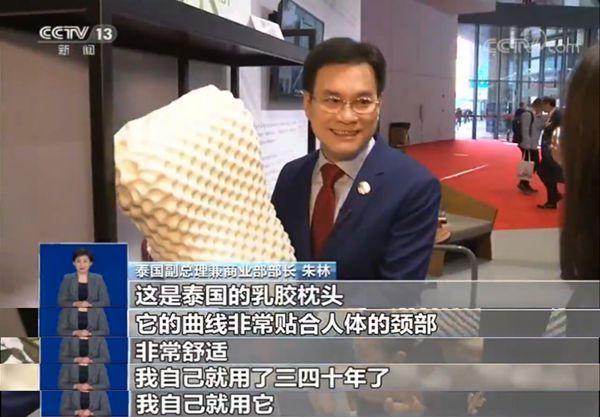「澳门盘官网平台」深圳海关食检中心通过国际能力验证