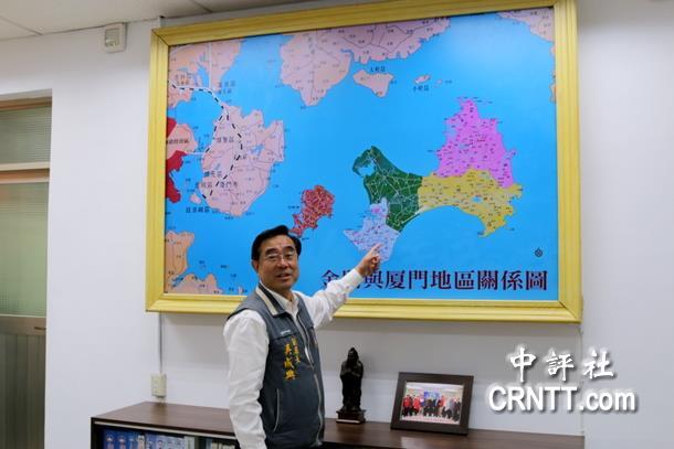 吴成典的办公室内挂着一张金门与厦门地区关系图(图片来源:中评社)