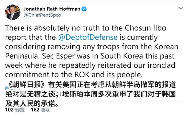 撤军报道引发众怒 五角大楼要求韩媒立即撤稿