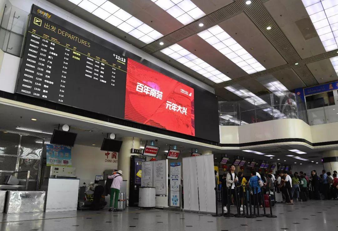 那是9月25日拍摄的北京北苑机场外景。新华社收(任超摄)