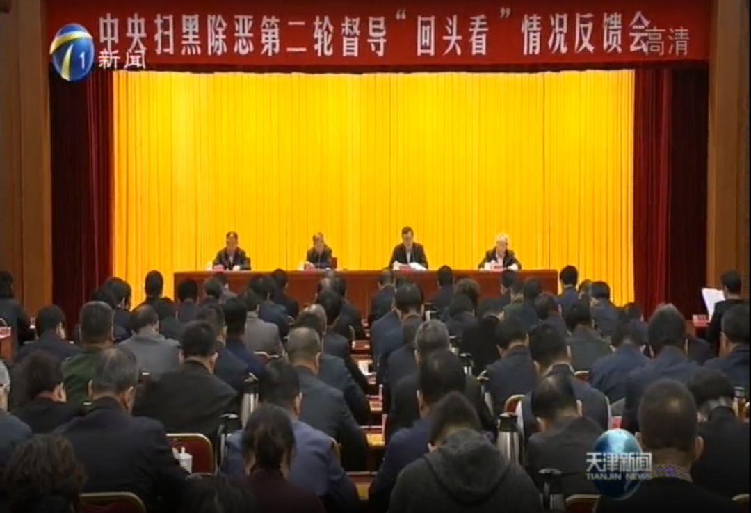 申博苹果手机下载登入_国家康复辅具研究中心原主任王喜太被查