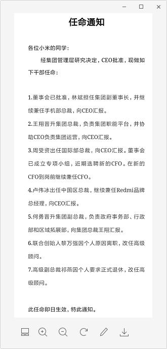 260游戏中心|威创股份员工为300万合同行贿30万 10年后自首获缓刑