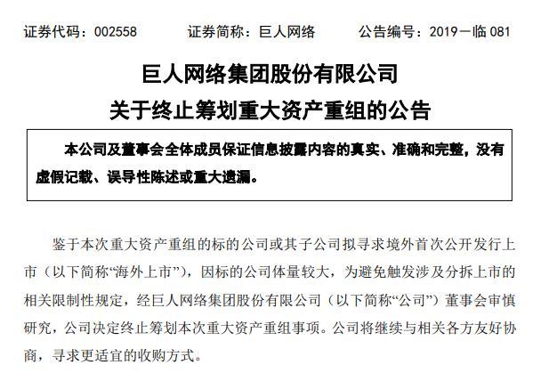 美高梅mgm0108com·想和美国总统特朗普合影吗?华人律师介绍两种方法最可行!
