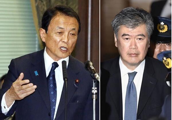 日媒:日本财务次长因被控性骚扰辞职