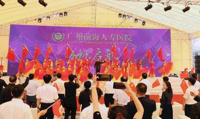 立足增城面向大湾区!广州前海人寿医院今天起开始试业!