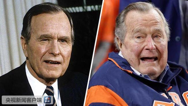 美国前总统老布什因感染住院