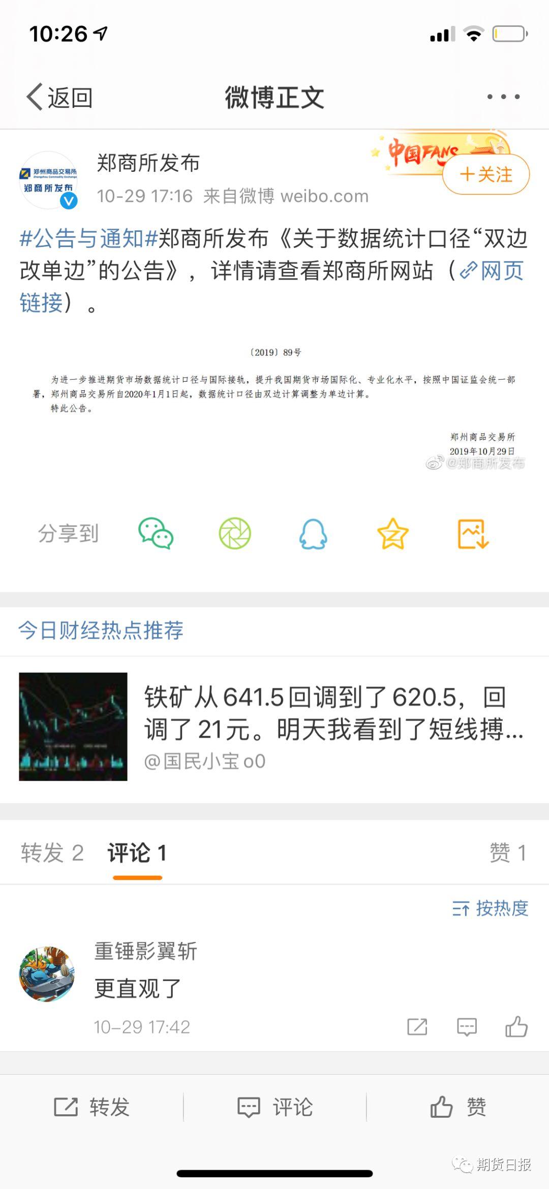 「最新博彩免费送彩金」林郑:感谢中央出台一系列惠及香港的政策措施