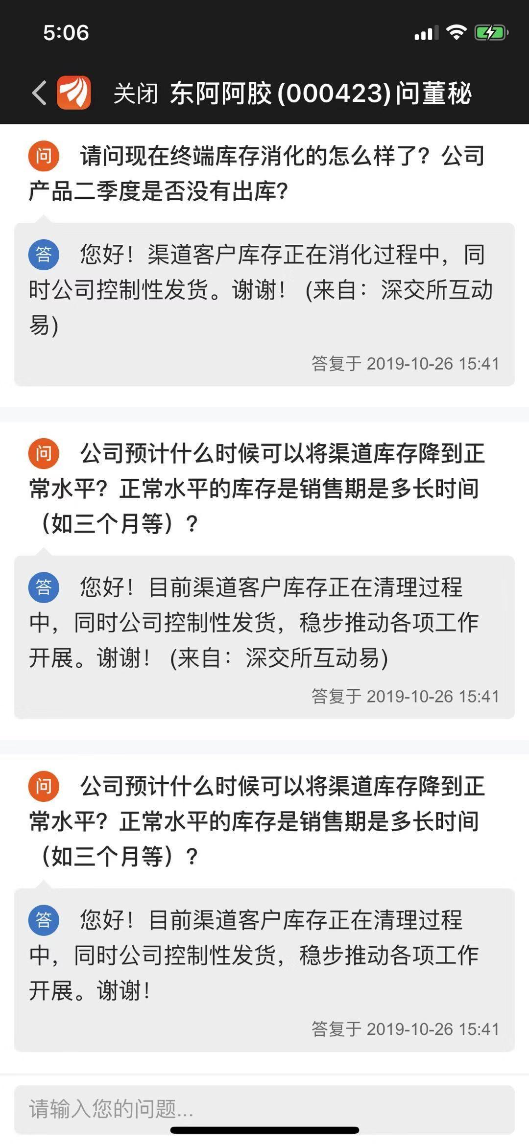 凤凰国际平台信誉|华为的特殊时刻:5G商用元年 挑战倒计时的特殊时刻