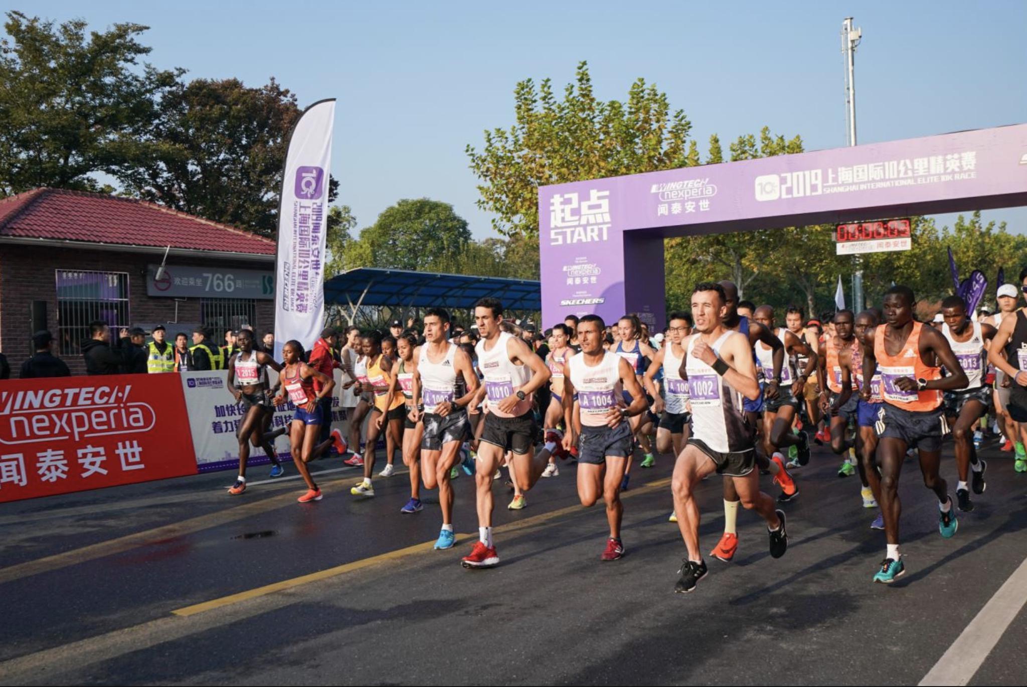 上海国际10公里精英赛落幕,男女组赛会纪录均被肯尼亚选手打破