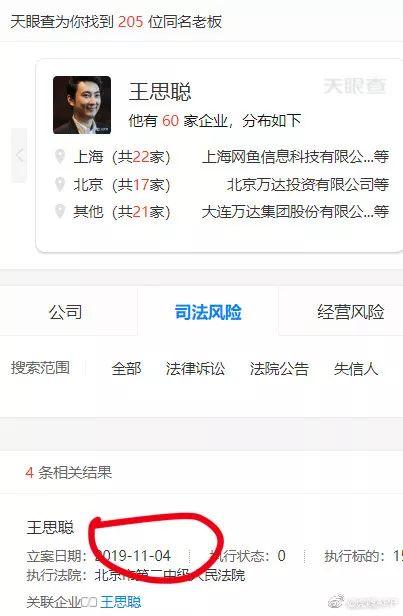 黑彩平台制作教学视频下载|3000万拍下巴菲特午餐 孙宇晨是谁?
