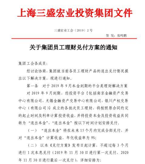 """天天够彩·鲁南高铁开始""""期末考试"""",第一次摸底考的这个科目"""