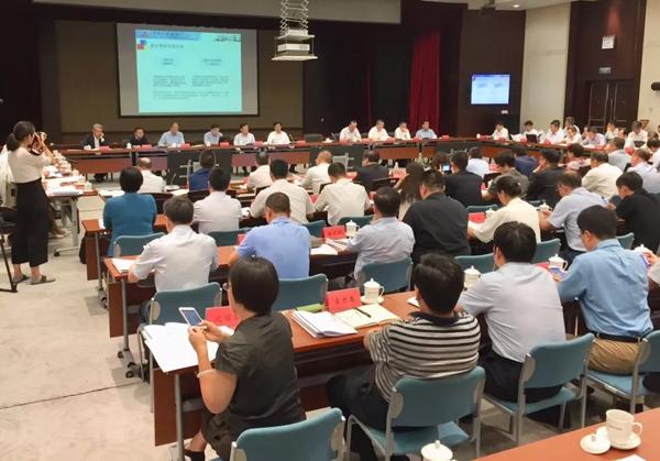 央行与全国工商联在京召开座谈会 易纲出席并讲话