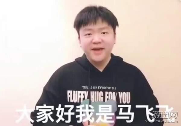 """斗鱼马飞飞复播首秀被举报!五五开幕后""""指导""""引不满"""
