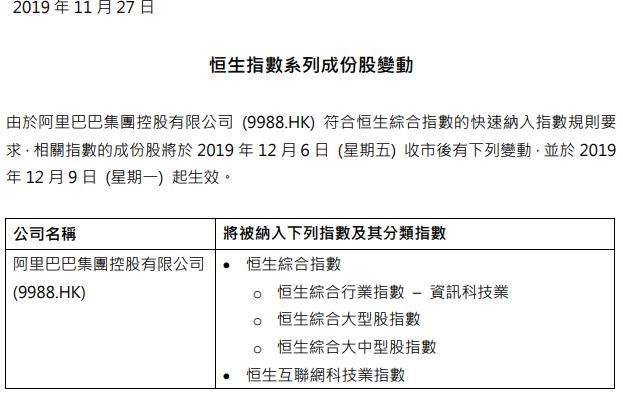 「永利博网官方」冠名双11晚会的上海家化要打动年轻人,他们都是怎么做的?