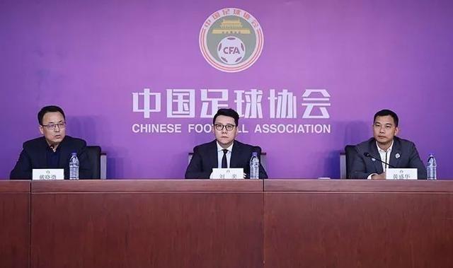 曝中国足球职业联盟董事会有7名成员 将着手U23、外援政策等问题