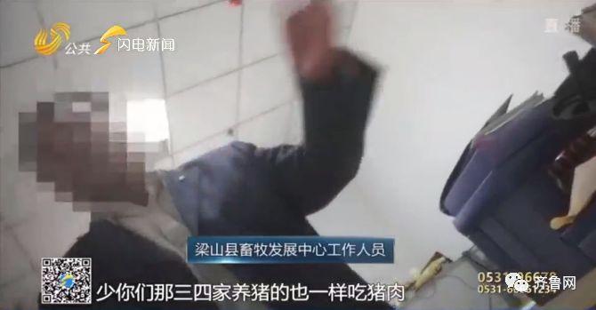 吉祥坊如何能赢钱·四川省科学技术协会副主席王万锟被查(简历)
