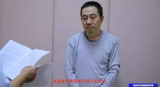 杨名天下娱乐平台网址|云南金平五年查冻品1万吨 公安副局长称警力不足