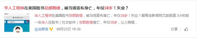 """63.com - 郑州警方""""智慧公安""""打造""""精准警务""""助力社区""""共治共建共享"""""""