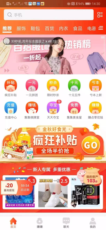 新mg娱乐娱城官网 在农村,一亩地能赚多少钱?看完全明白!