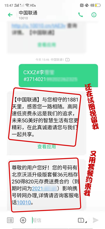 必赢手机安卓下载抢红包·飞猪与淘宝投诉高 解决率低上了第三方机构的榜单
