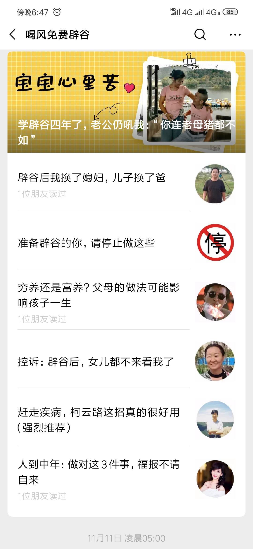 ag视讯作假·深圳60余家机构参与 青岛创投风投朋友圈再扩容