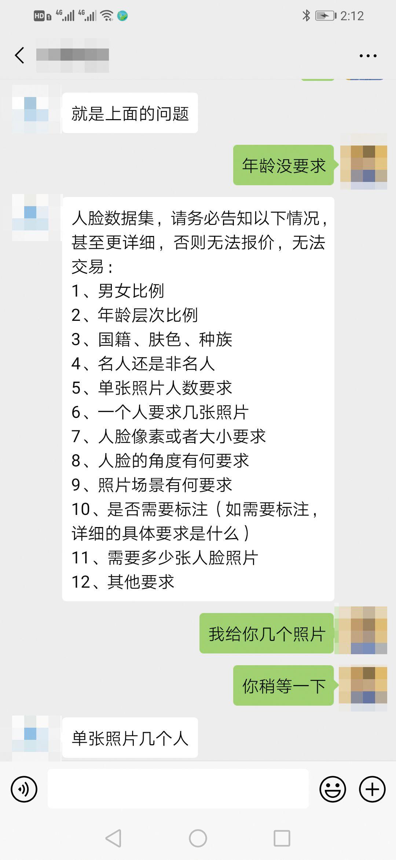 华人娱乐体育平台,1月14日港股早知道:估值继续修复 重点关注教育股