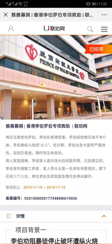 申博138在线体育投注真人 - 河北银行4.65亿股股权二次流拍 上市辅导长跑已逾7年