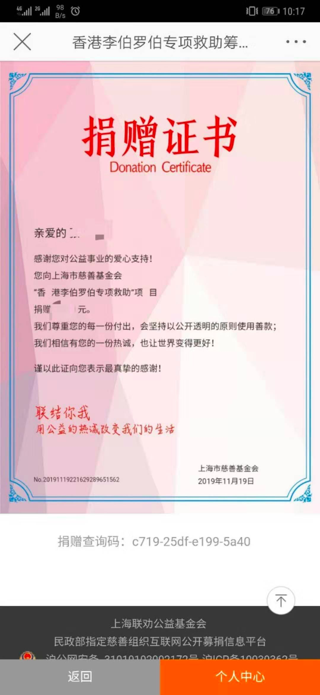 申博娱乐场官方网站 - 第一次约跑,如何穿才显得有逼格