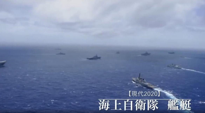 日本海上自卫队舰艇介绍(截至2020)